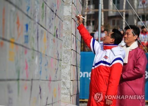 【平昌冬奥】朝鲜代表团举行入村仪式
