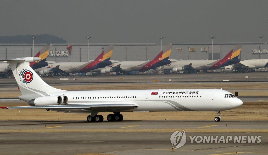 2月9日,朝鲜劳动党委员长金正恩胞妹、劳动党中央委员会第一副部长金与正一行搭乘专机抵达仁川机场。(韩联社)