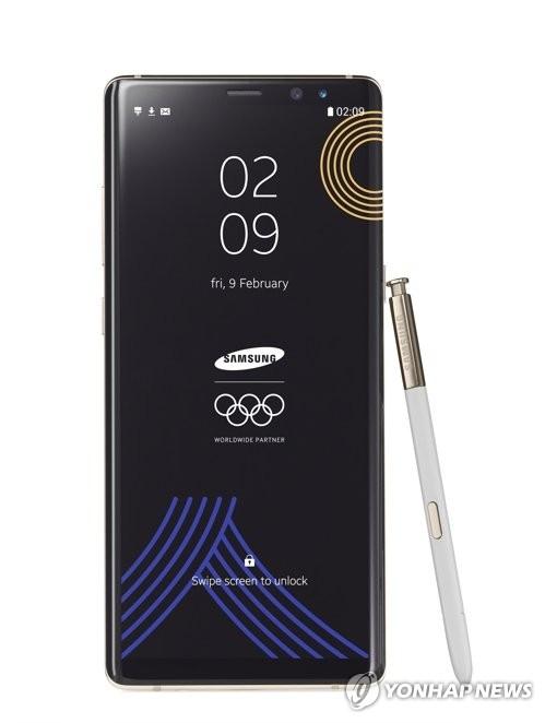资料图片:三星电子奥运版Galaxy Note8手机(韩联社/三星电子提供)