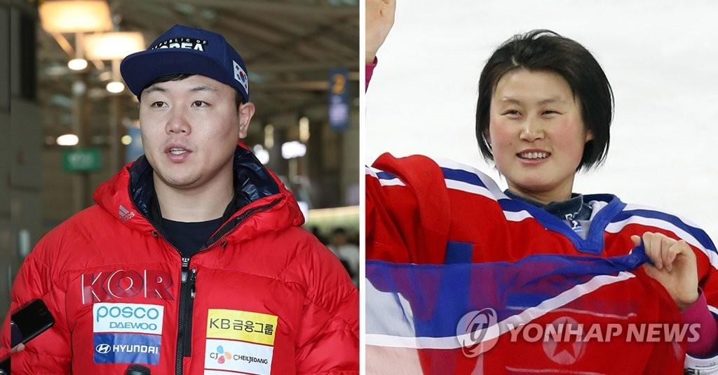 2018平昌冬奥会韩朝代表团开幕式旗手元允宗(左)和黄忠琴(韩联社)