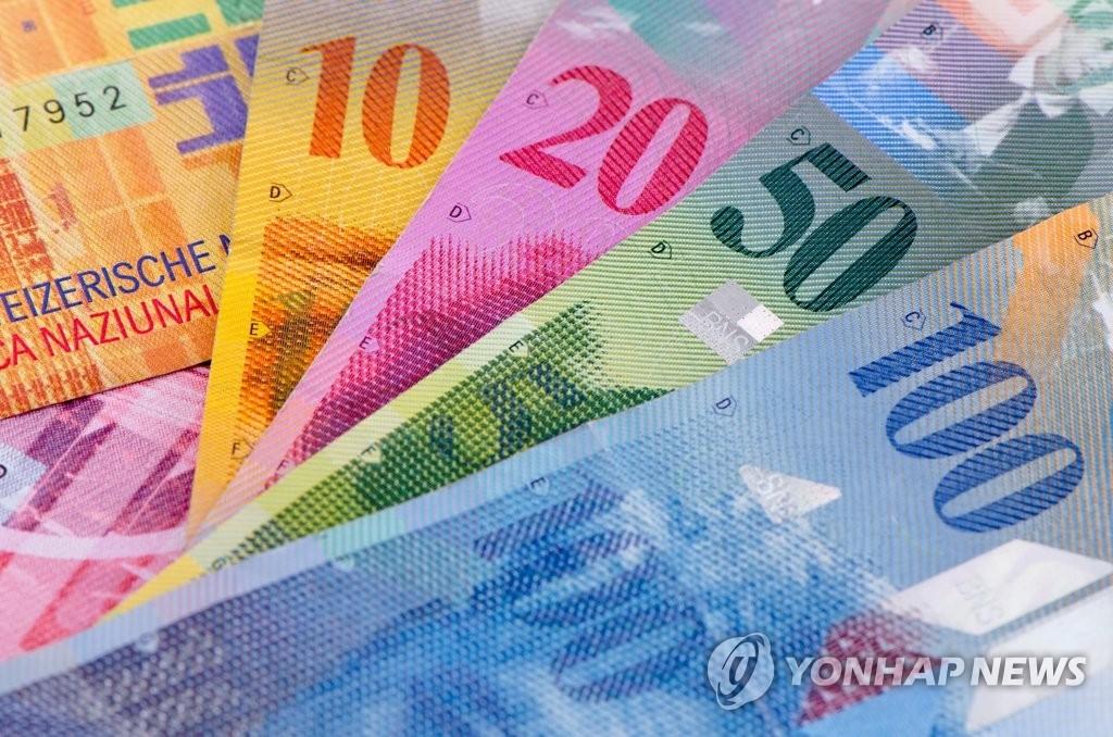 资料图片:瑞士钞票(韩联社/盖蒂图片社提供)