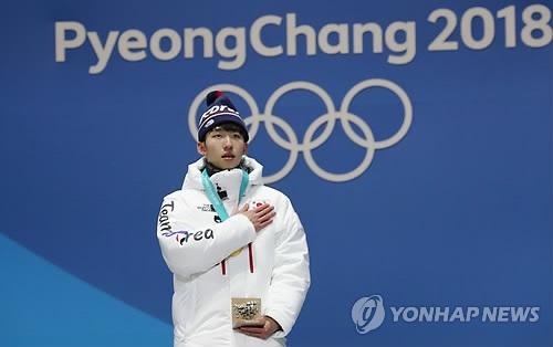 林孝俊站在领奖台上,听韩国国歌响起,向国旗行注目礼。(韩联社)
