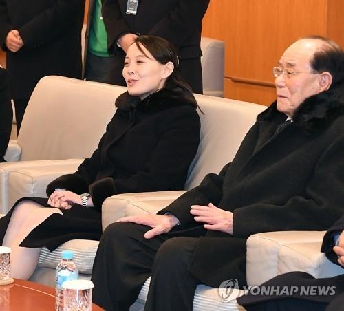 朝鲜自评高官团访韩对改善双边关系富有意义