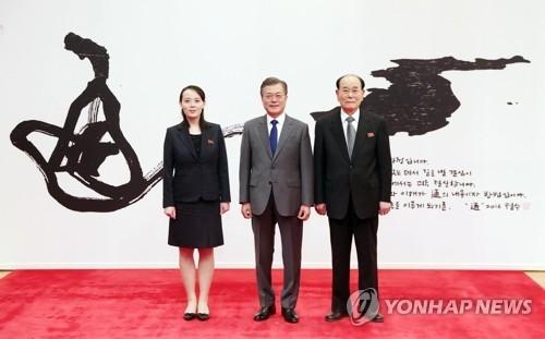 2月10日,在青瓦台,韩国总统文在寅(中)和朝鲜最高人民会议常任委员会委员长金永南(右)、朝鲜最高领导人金正恩胞妹金与正合影留念。韩联社
