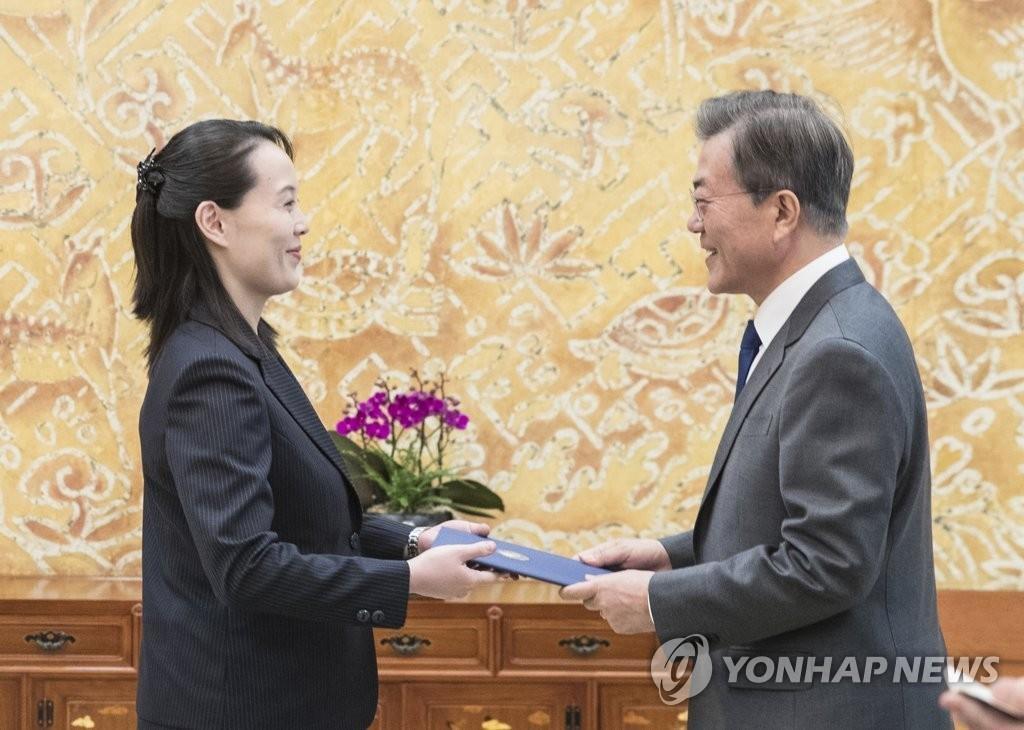 2月10日上午,在韩国青瓦台,金与正(左)向文在寅转交金正恩的亲笔信。(韩联社)