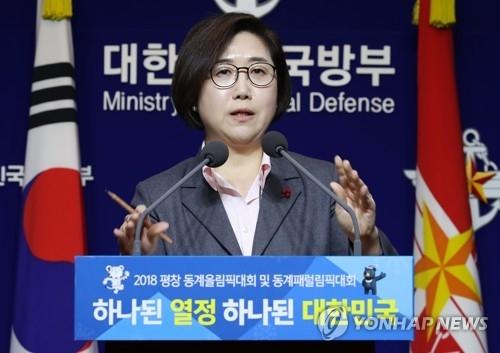 资料图片:韩国国防部发言人崔贤洙 (韩联社)