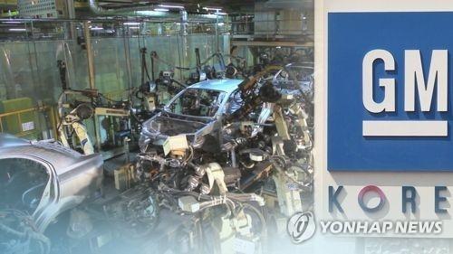 韩政府对通用汽车宣布关厂深表遗憾 - 1