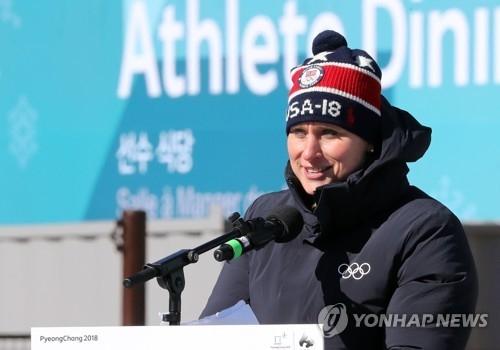 资料图片:美国IOC执委会委员安杰拉·鲁吉罗 (韩联社)