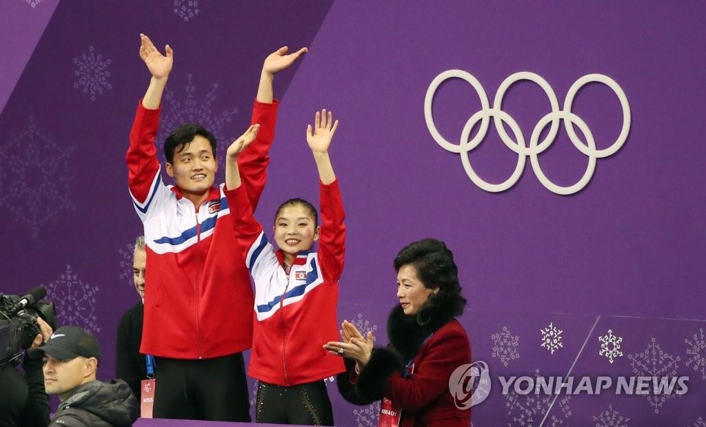 2月15日,在江陵冰上运动场进行的平昌冬奥花样滑冰双人滑自由滑比赛中,朝鲜选手廉黛玉、金主植进行表演后向观众挥手致意。(韩联社)