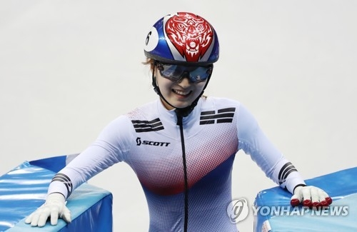 资料图片:韩国选手崔珉祯(韩联社)