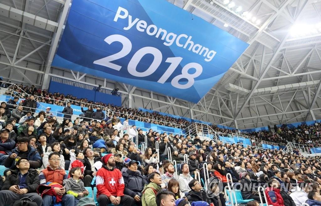 2月17日下午,2018平昌冬奥会男子冰球A组预赛在江陵冰球中心进行,第二场韩国对战瑞士的比赛中观众席爆满。(韩联社)