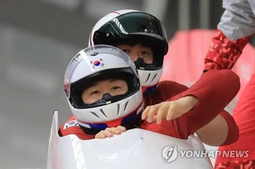 2月19日,在平昌奥林匹克滑行中心,元允宗和徐英瑀在进行第三轮滑行。(韩联社)