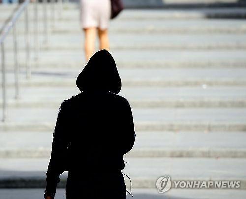 韩政府拟立法加大对跟踪骚扰约会暴力的处罚力度 - 1