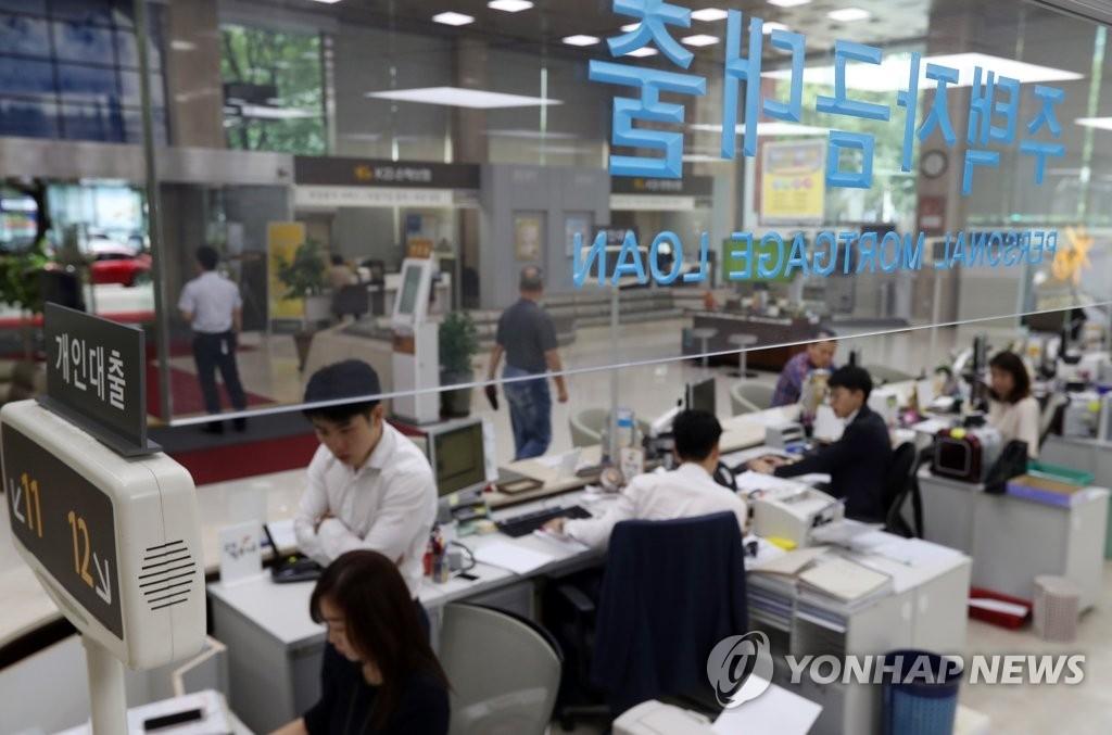 韩家庭负债破85万亿元 规模创历年之最 - 1