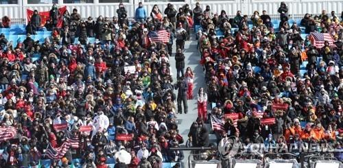 资料图片:2月13日,在江原道平昌,单板滑雪U型场地技巧比赛进行,众多观众为参赛选手加油助威。(韩联社)