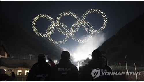 资料图片:2月9日,在平昌奥林匹克体育场,因特尔无人机灯光秀亮相冬奥开幕式。(韩联社/因特尔提供)
