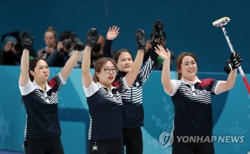 2月23日,在平昌冬奥会女子冰壶半决赛中,韩国队8比7战胜日本队,晋级决赛。(韩联社)
