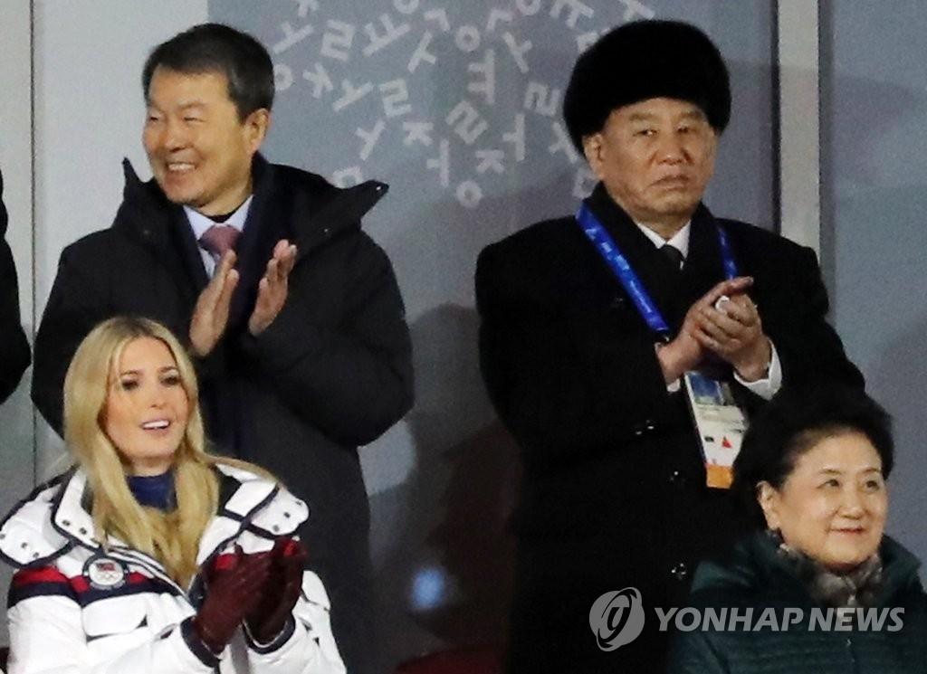 2月25日下午,在江原道平昌奥林匹克体育场,美国总统助理伊万卡(前排左一)、朝鲜统战部长金英哲(后排右一)出席2018平昌冬奥会闭幕式。(韩联社)