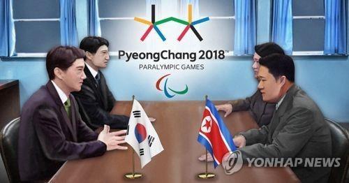 韩朝残奥工作会谈名单确定 - 1