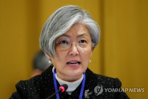 2月27日,在联合国日内瓦办事处,康京和在裁军会议上发言。(韩联社/路透社)