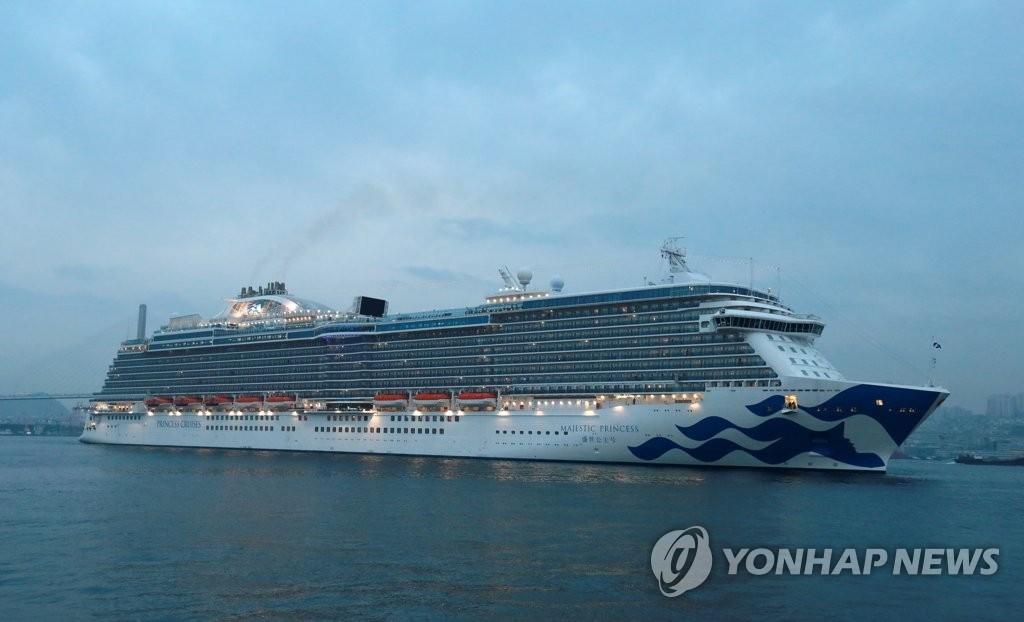 """2月28日上午,""""盛世公主""""号邮轮驶入釜山港国际客运码头。 (韩联社)"""