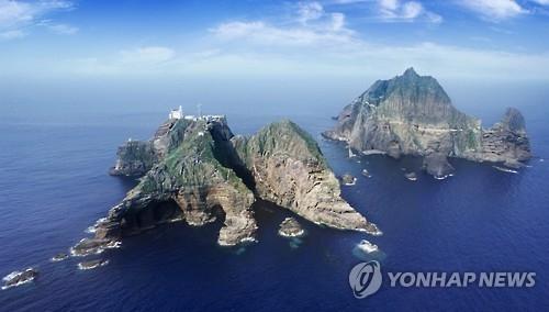 资料图片:独岛全景(韩联社/郁陵郡政府提供)