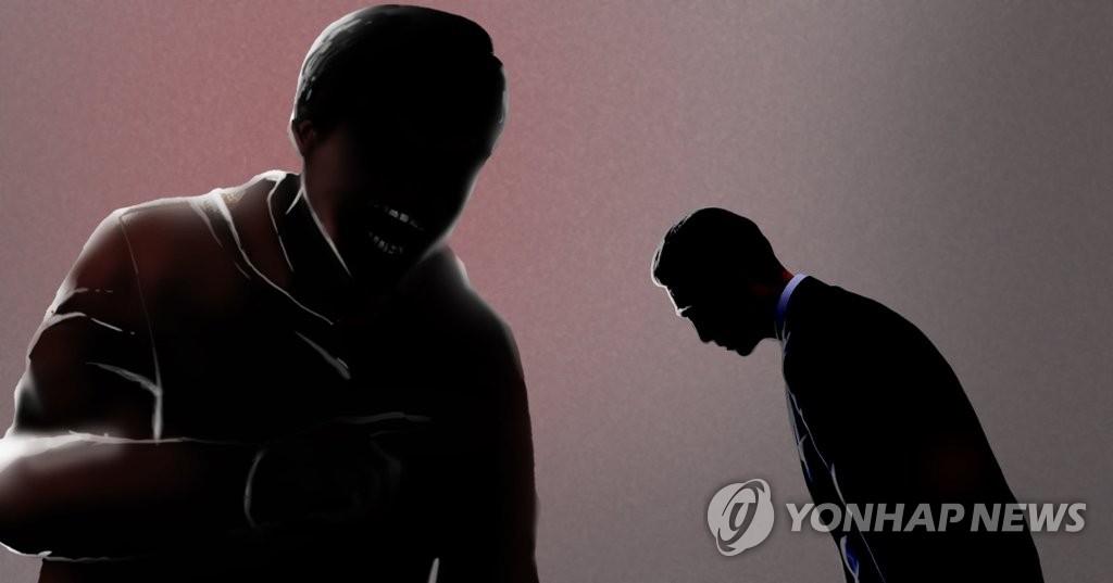 调查:韩逾六成上班族五年间曾遭职场霸凌 - 1