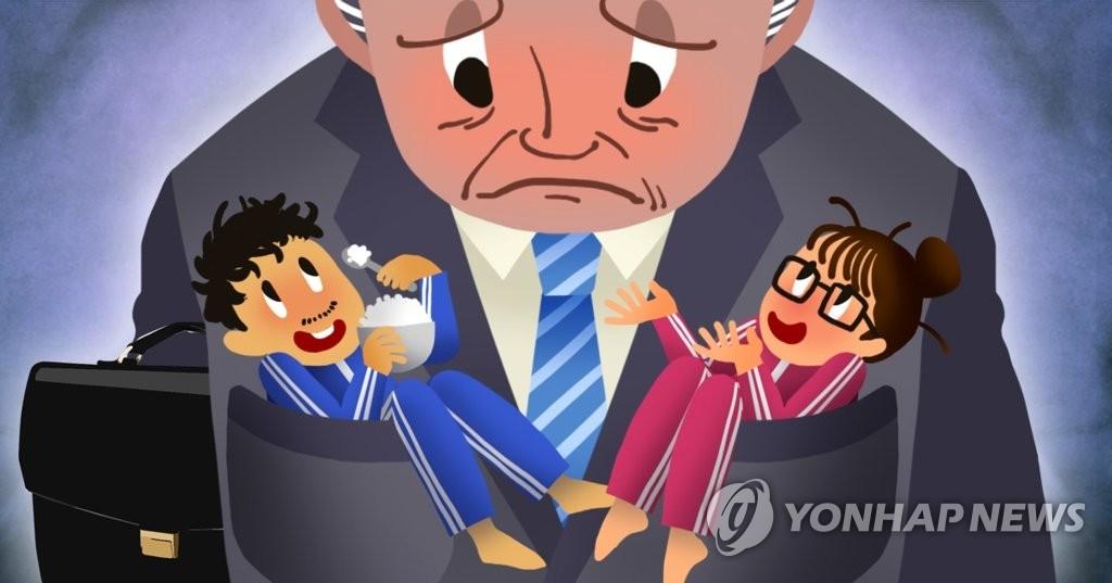 调查:韩近四成上班族自认是啃老族 - 1