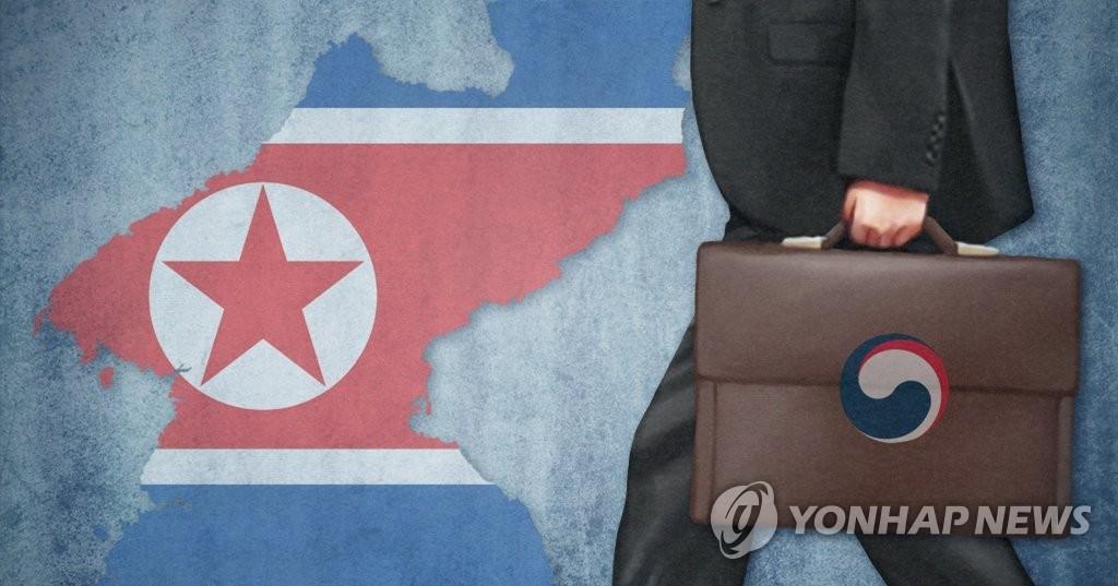 韩统一部:将由总统依法任命对朝特使 - 1