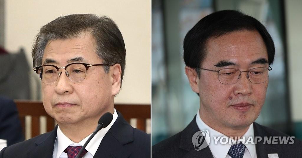 资料图片:韩国国家情报院院长徐薰(左)和统一部部长赵明均(韩联社)