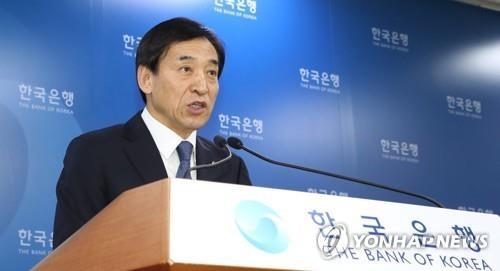 资料图片:韩国银行行长李柱烈(韩联社)