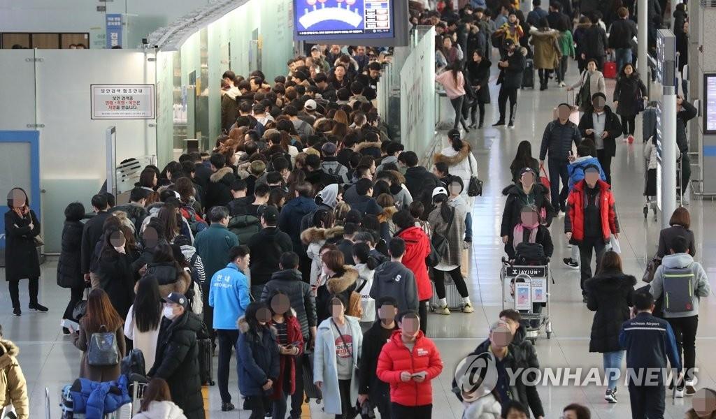 资料图片:仁川国际机场(韩联社)