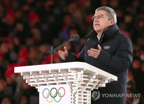 资料图片:国际奥委会(IOC)主席托马斯·巴赫 (韩联社)