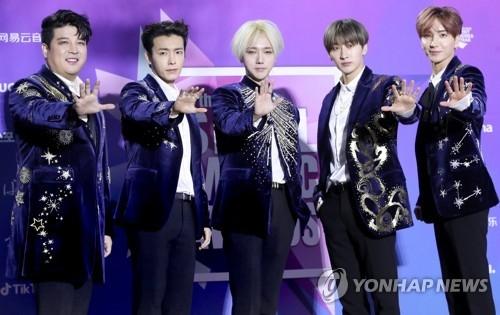 男团Super Junior (韩联社)