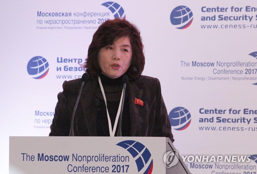 资料图片:2017年10月,时任朝鲜外务省北美局局长崔善姬在俄罗斯举行的核不扩散会议做发言。(韩联社)