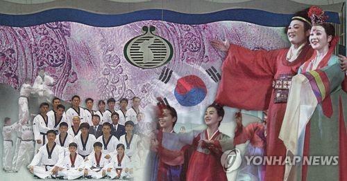 韩政府正讨论跆拳道示范团和艺术团赴朝表演 - 1