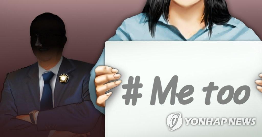 韩拟加倍惩罚利用职权性侵行为 最高判十年 - 1