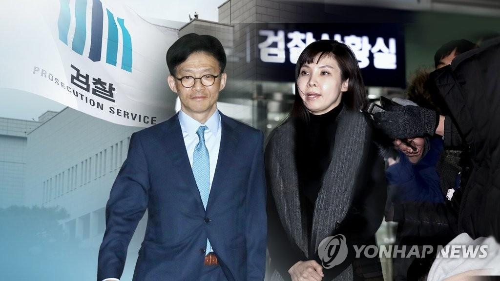 韩拟加倍惩罚利用职权性侵行为 最高判十年 - 4