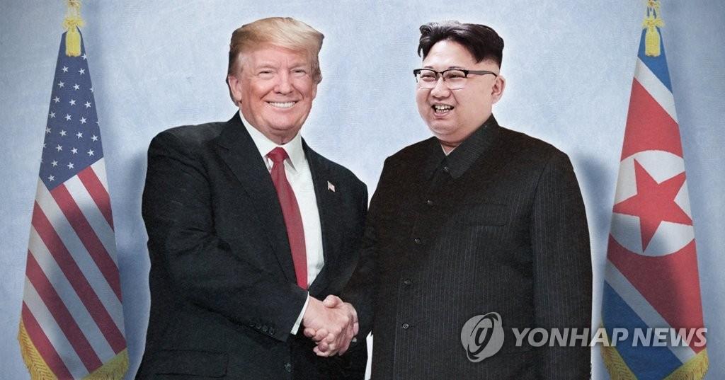 韩朝朝美首脑会谈在即 半岛局势将迎重大转机 - 1