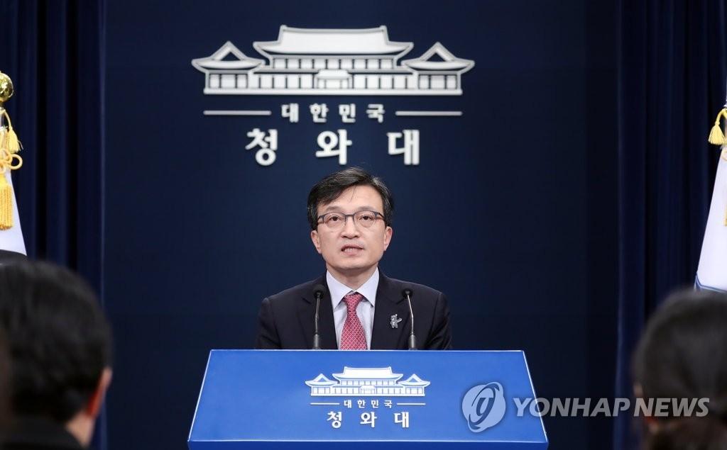 3月9日下午,在青瓦台,青瓦台发言人金宜谦在例行记者会上就美国总统特朗普将与朝鲜领导人金正恩会面发表韩方立场。(韩联社)