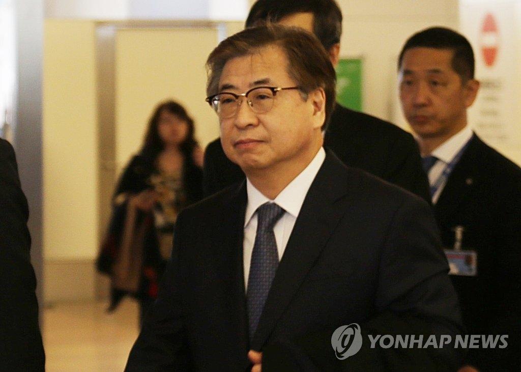 韩总统特使徐薰会晤日本外务大臣河野太郎