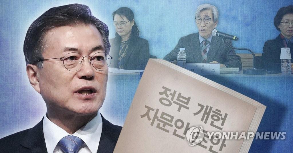 韩青瓦台:文在寅拟21日向国会提交修宪案 - 1