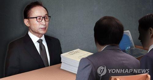 韩前总统李明博受讯在即 或将全盘否认嫌疑 - 2