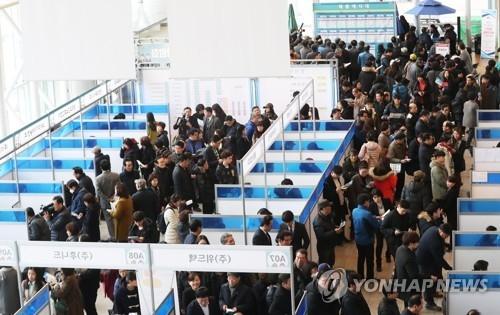 资料图片:2月27日,在京畿道龙仁市政府办公楼,就业博览会现场人山人海。(韩联社)