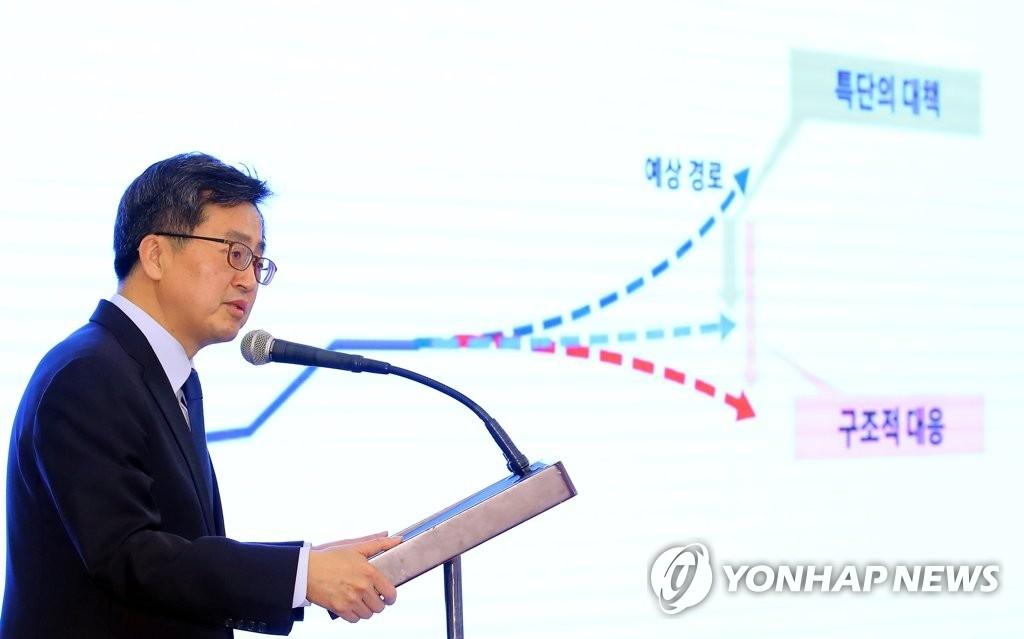 """3月15日下午,在青瓦台,韩国经济副总理兼企划财政部长官金东兖在""""青年就业对策和第5次工作岗位委员会""""会议上发言。(韩联社)"""