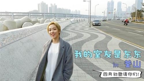 釜山生活体验宣传照(韩联社/釜山观光公社提供)