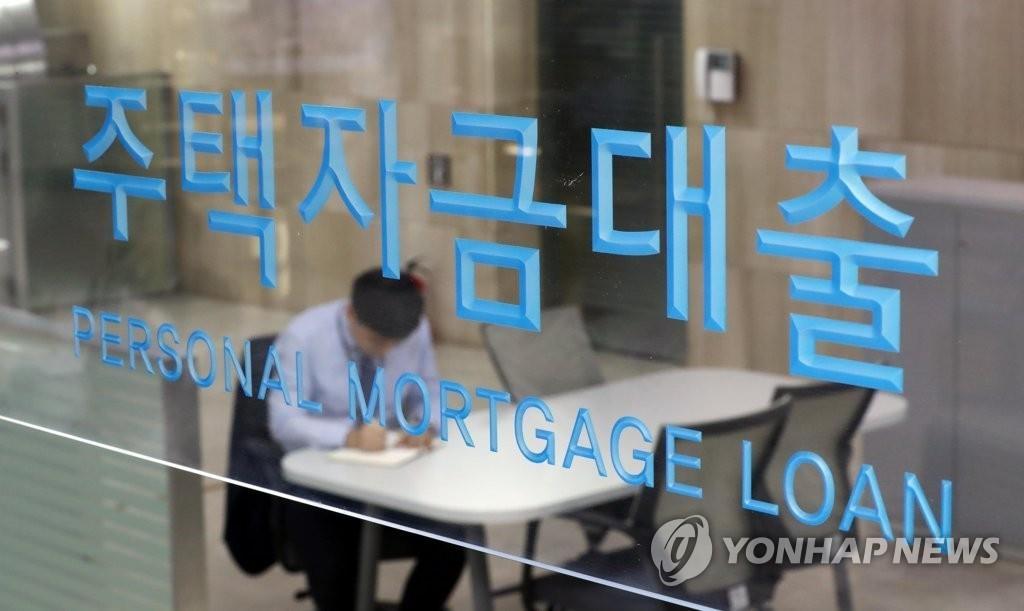 韩2017年家庭负债增速全球居首 规模占GDP九成 - 1