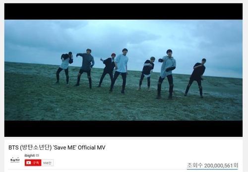 《Save Me》MV的YouTube截图(韩联社/BigHit娱乐提供)