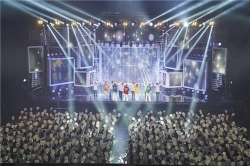 H.O.T.演唱会现场照(MBC电视台提供)