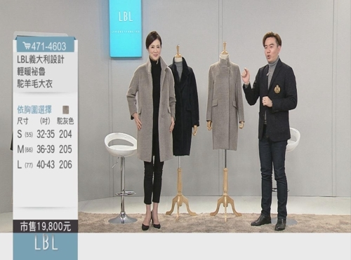 资料图片:MOMO电视购物画面截图(韩联社/乐天电视购物提供)
